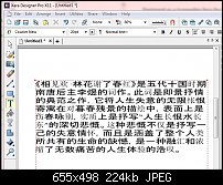 Click image for larger version.  Name:xara_chinese.jpg Views:11 Size:223.7 KB ID:123912