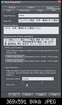 Click image for larger version.  Name:page web properties of the file names as index.jpg Views:69 Size:79.8 KB ID:116222